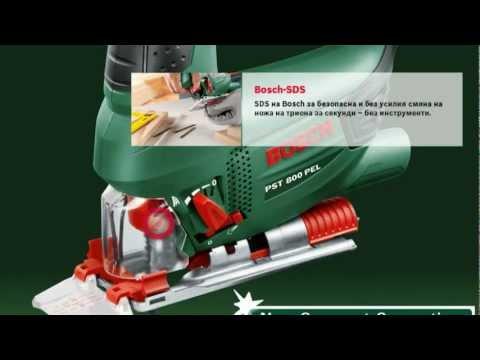 BOSCH PST 800 PEL - YouTube 6c3fac33d5d