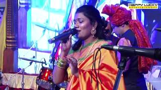 Leke Aai Hoo Mai Ishq Cha Nazrana by Vaishali Made - Live - HappyLucky Entertainment