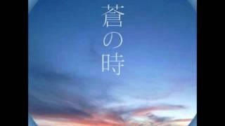 Album 蒼の時.
