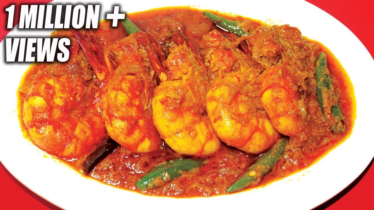 Image result for chingri malaikari images