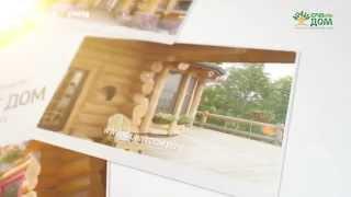 Дома из оцилиндрованного бревна. Компания