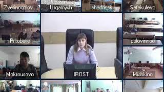 Организация изучения системы электронного обучения на сайте  Каширина АА