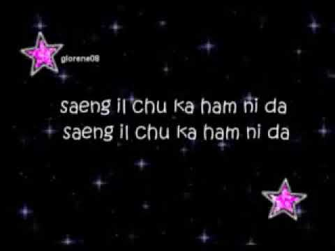 Birthday Song With Lyrics (Korean) (Saeng Il Chuka Hamnida)