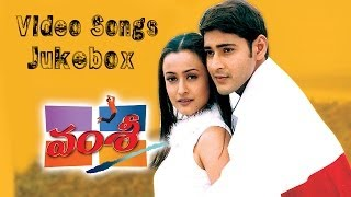 Vamsi Telugu Movie Video Songs || Jukebox || Mahesh Babu, Namratha