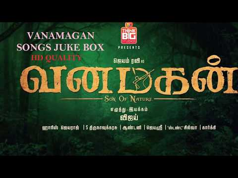 Vanamagan HQ Songs | Juke Box | Jayam Ravi | Harris 50