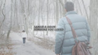 Samar & Aram    I Can't Be Happy Without You. [ 6x14]