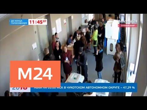 Более 45 тысяч избирательных участков оборудовали видеокамерами - Москва 24