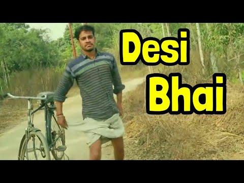 Desi bhai