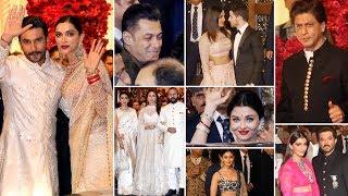 Who Wore What   Ambani Wedding   Filmfare thumbnail