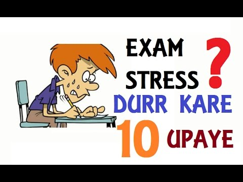 Top 10 upaye tips how to reduce exam stress in hindi exam top 10 upaye tips how to reduce exam stress in hindi exam stress ko kaise dur kare thecheapjerseys Image collections