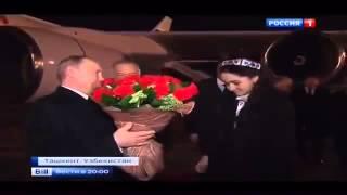 МИРОВЫЕ НОВОСТИ СЕГОДНЯ, Узбекистан Ташкент Путин сегодня Политика экономика