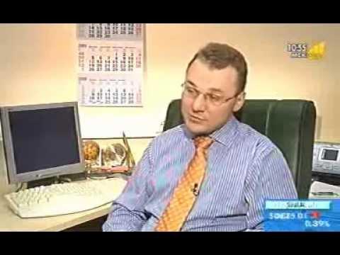 Структура фондового рынка- Биржи. Объяснение.