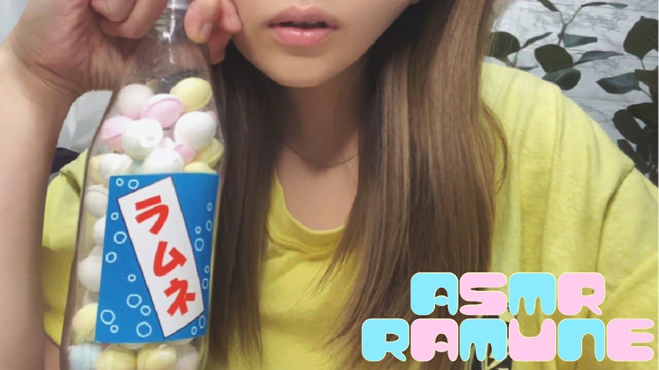 【ASMR】ラムネを食べる。シュワシュワ 【咀嚼音/音フェチ/Eating sounds/whispering】