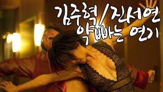 故 김주혁 마지막 유작 그리고.. 진서연의 재발견 MP3