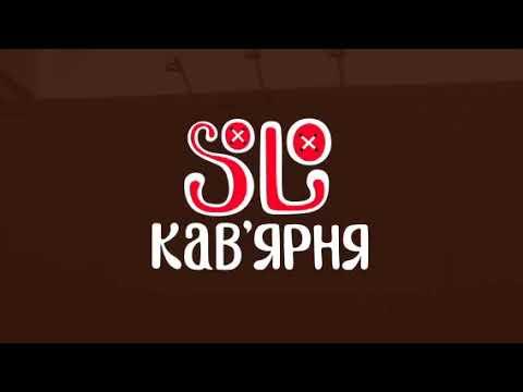 Боярка LOVE новини: Найкраща кава у Боярці