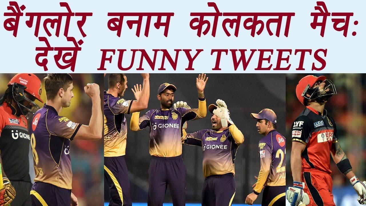 IPL 2017 : RCB vs KKR T20 match; Watch FUNNY Twitter ...