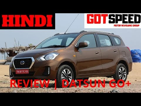Datsun Go Plus(Go+) Facelift Review - Big Car For Learners | Got Speed