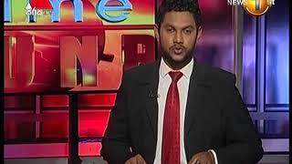 News 1st: Breakfast News Sinhala | (06-09-2018) Thumbnail