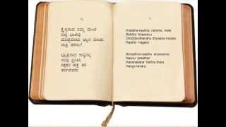 Kraistharaadha Namma Mele (Ho, my comrades!)