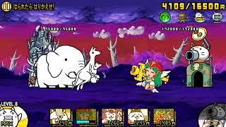 Battle Cats Japan 8.5 Collab 5