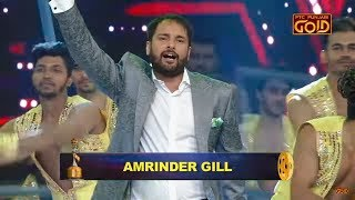 Watch Amrinder Gill Performing LIVE at PTC Punjabi Film Awards 2018