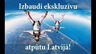 Uzzini ekskluzīvas atpūtas iespējas Latvijā!