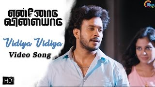 Ennodu Vilayadu Video songs HD | A Moses, Kathir, Sanchitha Shetty, Bharath , Chandini