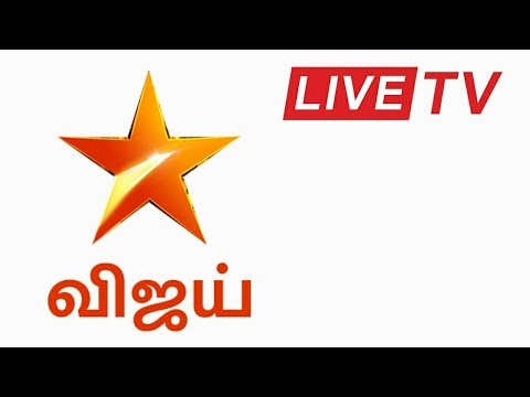How to watch Vijay Tv live online for free in Tamil using Android | VIJAY TV LIVE | TAMIL TV