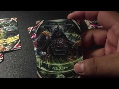 LightningSluggerX17 Reviews: My Fusion Card Collection Ultraman Orb