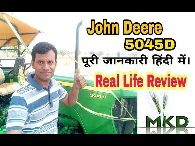 John Deere 5045D Tractor Full Review | ??? ???? 5045 ?? ???????? ?? ???? ??????? ????? ??