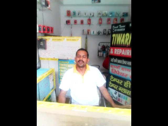 Manish Tiwari: PMKVY Candidate Testimonial under Mobile repairing course @ Apar India