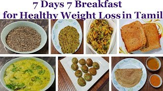 ... || healthy breakfast recipes in tamil weekly diet plan tamil...