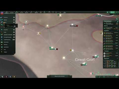 Stellaris 2.8 butler случайная раса (Militarist + Spiritualist )  