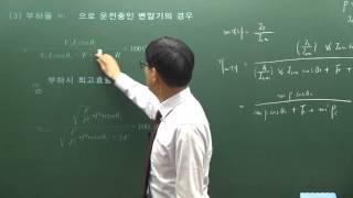 108회 건축전기설비기술사 시험 기출문제 풀이_서학범교수
