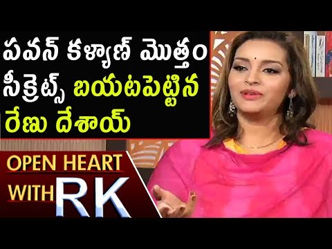 Renu Desai About Her Love Journey with Pawan Kalyan | Open Heart With RK | ABN Telugu