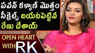 Renu Desai About Her Love Journey with Pawan Kalyan Open Heart With RK ABN Telugu