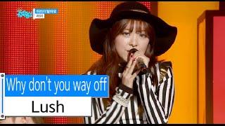[HOT] Lush - Why don't you way off,  러쉬 - 이러지 말아요, Show Music core 20151212