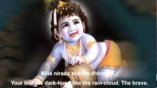 Balagopala-Sreevalsan J Menon-Album Krishna