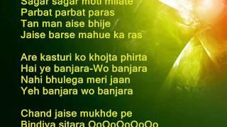 Chand jaise mukhade pe - Saawan Ko Aane Do - Full Karaoke