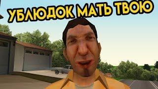 Download Самая Упоротая Версия GTA   Упоротые игры   GTA Купянск Mp3 and Videos