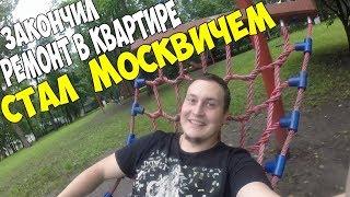 Сколько зарабатывают нелегалы в Москве? Притоны Москвы