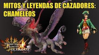 Monster Hunter 4 Ultimate - Cuenta atrás a MHX - gameplay CHAMELEOS: mitos y leyendas de cazadores