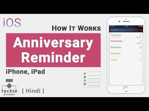Anniversary Reminder iPhone | Birthday Reminder in iPhone | iPhone Reminder App | Techie | HINDI