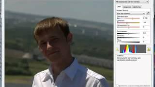 Уроки Корел. Corel Draw X5 для новичков. Работа с файлами RAW ч.1 (8.13) Хорошее качество видео урок