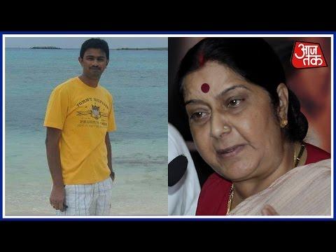 Aaj Subah: Indian Engineer Shot Dead In US, Sushma Swaraj Offers Condolences