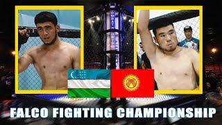 UZB  vs  KGZ   //    FALCO Fighting Championship   2019