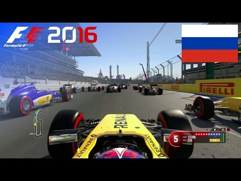 F1 2016 - 100% Race At Sochi Autodrom, Russia In Palmer's Renault
