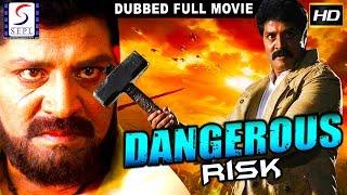 Dangerous Risk - Dubbed Hindi Movies 2017 Full Movie HD l Srihari, Gajala