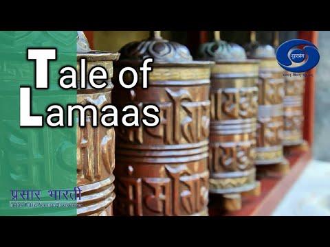 'Tales of Lamaas' ( जातक कथाएँ) : Ep # 07