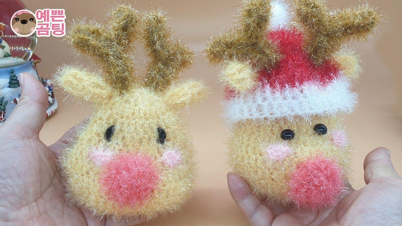 Christmas crochet뜨개 루돌프 수세미뜨기 Christmas Ornaments ...